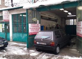 Пункт за ГТП Булгартабак