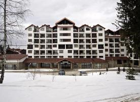 Апарт хотел Боровец Гардънс