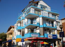 Хотел Аквамарин***
