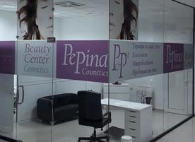Beauty Center Pepina