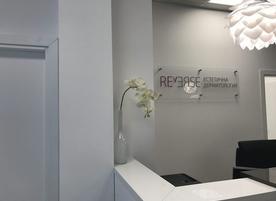 Естетична клиника Reverse Sofia