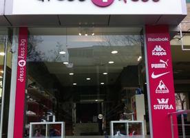 Магазин dress4less shoes, Стара Загора