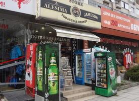 Магазини за алкохол и цигари Алесима