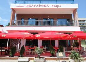 Ресторант Българска къща