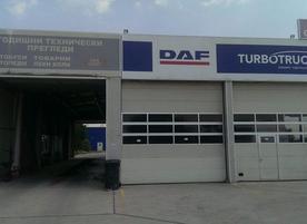 Сервиз и ГТП При Таньо