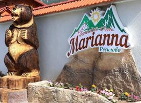 Къщи за отдих Райски кът Мариана