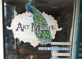 Art Maniq