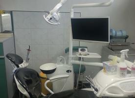 Dental Clinic Д-р Дойчинова