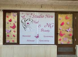 Beauty New Studio & NG