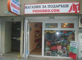 Podobro.com