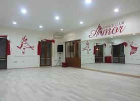 Dance Club Amor