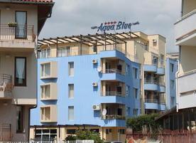 Хотел Aqua Blue