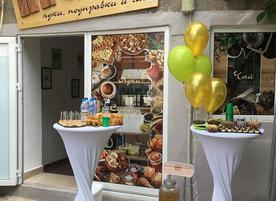 Магазин Пистачо