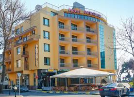 Хотел Paradise
