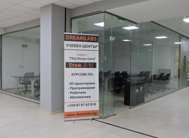 Учебен център Dreamlabs