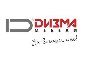 Мебелни Магазини ДИЗМА Пловдив