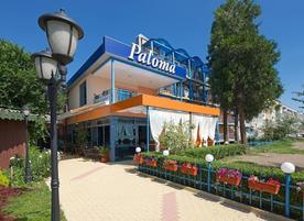 Хотел Палома