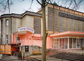Хотел Varna