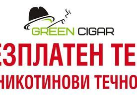 GREEN CIGAR®