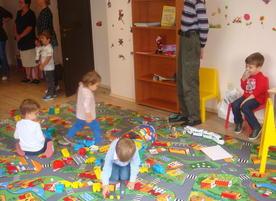 Частна детска градина Светлина