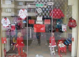 Детски магазин АЛЕКС за детски дрехи,играчки и аксесоари