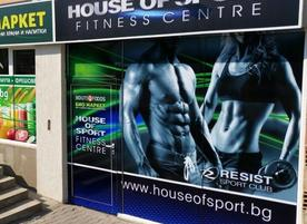 House of Sport Fitness & Wellness Centre