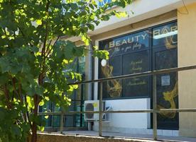 Салон за красота Beauty Bar