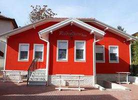 Къща за гости Червената къща***