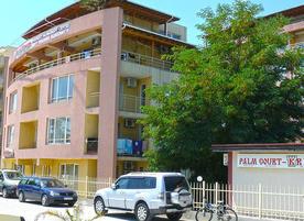 Апарт хотел Палм Корт Крим