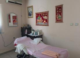 Център за китайска медицина