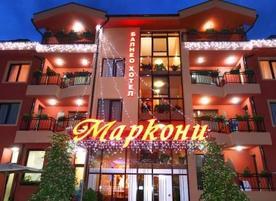 Балнео хотел Маркони