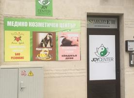 Joy center