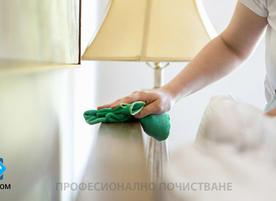 Почистваща фирма ЧИСТ ДОМ