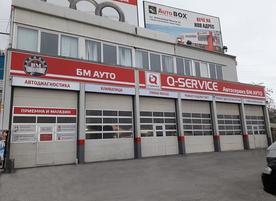 BM AUTO Q-SERVICE