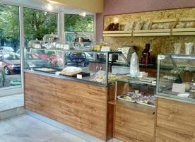 Пекарна При Дамян