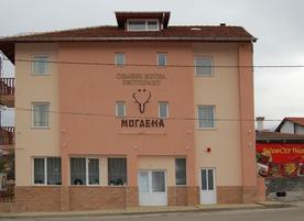 Семеен хотел Миглена - с.Говедарци
