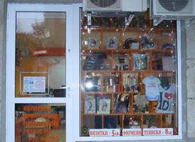 Магазин Викито