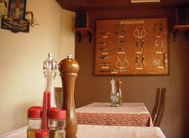 Ресторант Тилилей