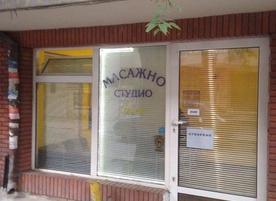 Масажно студио Вадим и Поли