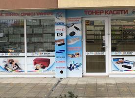 Toner Shop