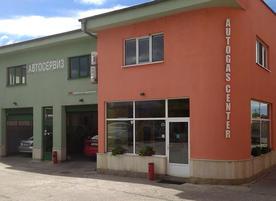 Автокомплекс Autogas Center