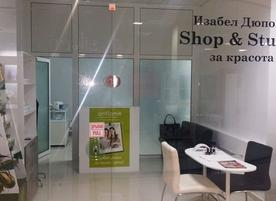 Изабел Дюпонт Beauty Shop&Studio