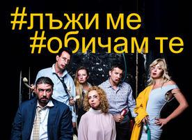 Театър БОНИНИ