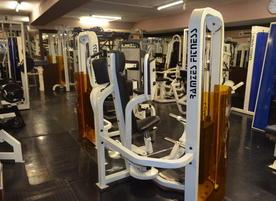 Фитнес център Зона Фитнес