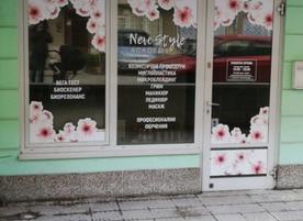 Neve Style academy