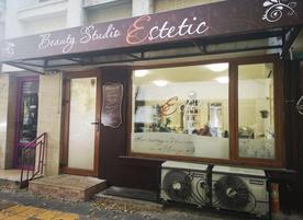 Студио за красота Estetic