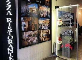 Ristorante Napoli