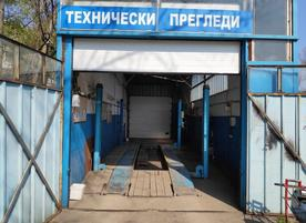 Пункт ГТП СБА София - Лозенец
