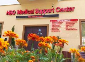 Медицински център HBO