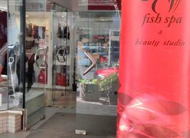 Fish Spa Beauty Studio
